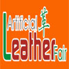 ARTIFICIAL LEATHER FAIR China Guangzhou Leather Expo